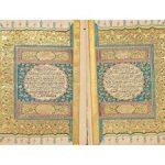 Beyoğlu antika kuran alanlar 150x150 - Beyoğlu antika kuran alan yerler