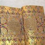 Esenyurt Antika Kuran alanlar 150x150 - Esenyurt antika kuran alan yerler